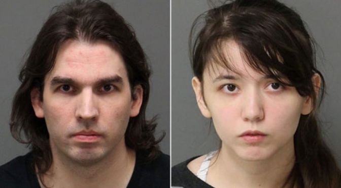 Disturbing: Couple Facing Incest Charges