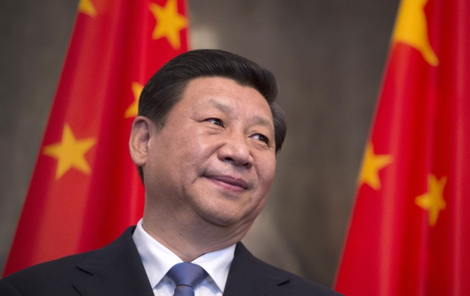 China Officially Removes Term Limits