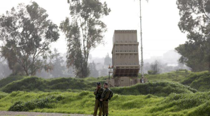 Rockets Fired At Tel Aviv