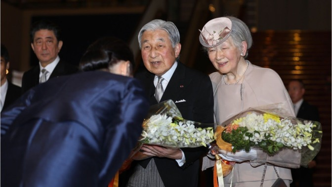 Japan's Emperor Abdicates, 1st In 200 Years